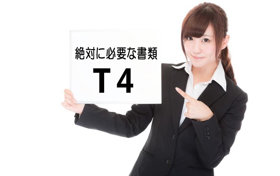 income4