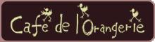 banner_orangerie