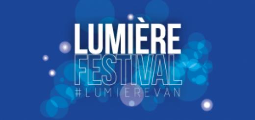 LFV_Logo_2015-300x260