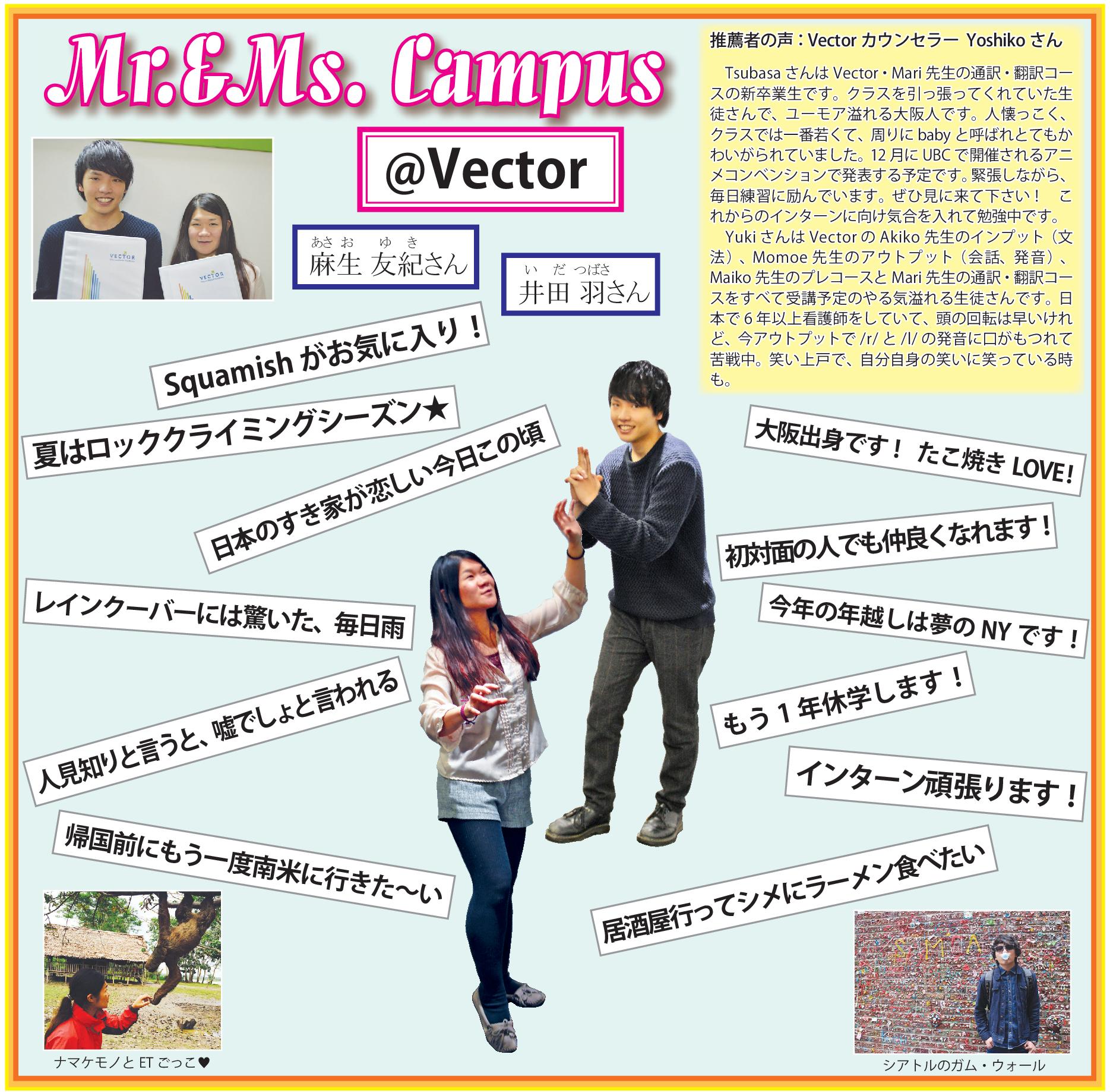 vectormr1