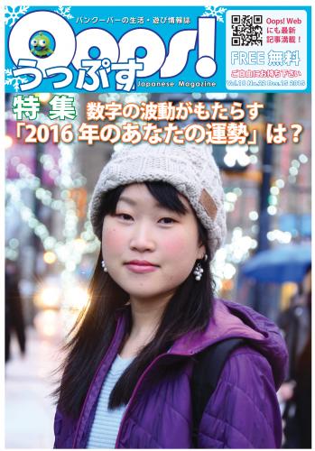 Dec15,2015-001