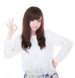 YUKA863_ok15185909-thumb-815xauto-18589-380x253