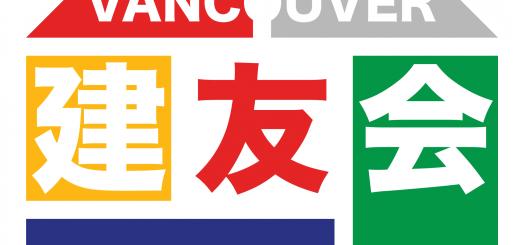 kenyukai-logo