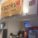 『Kazoku』Sapporo Eatery 4月18日オープン