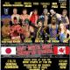 『道頓堀プロレスリング』カナダ遠征試合 9月29日、30日