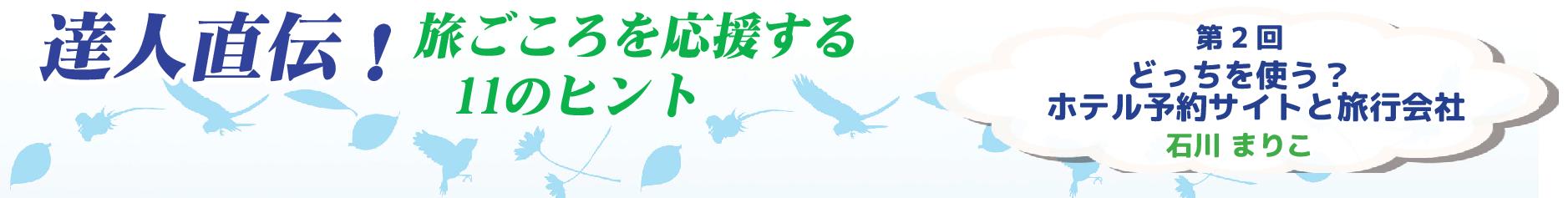tatsu1