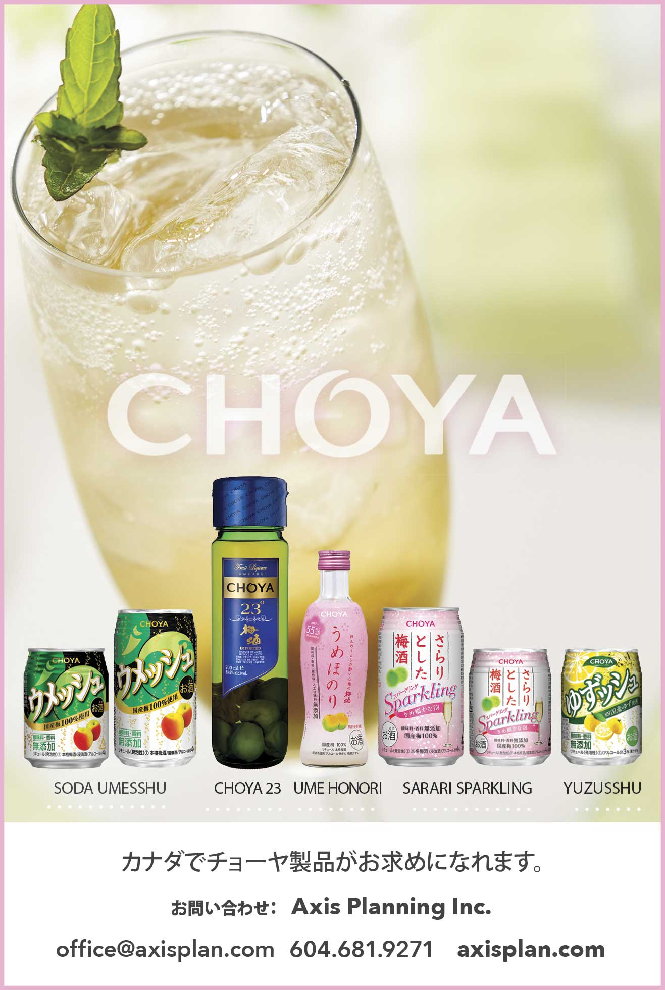 ChoyaOops_2016Apr_Ad_soda