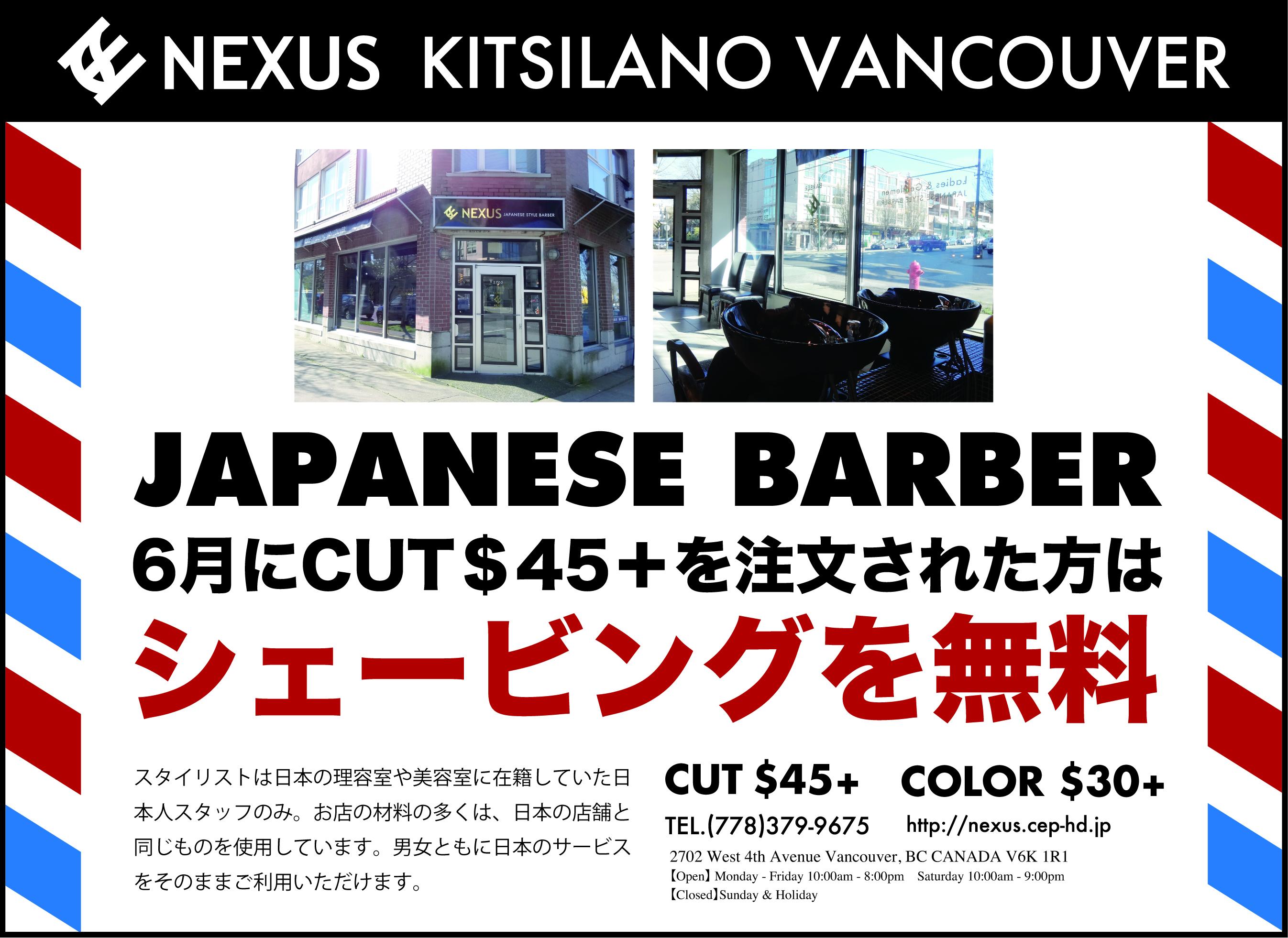 オップス新聞キツラノ201605_02