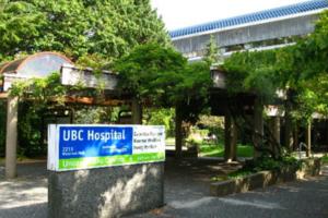 location_ubchemergency