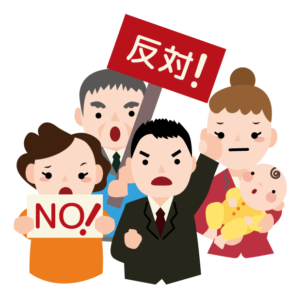 「南京大虐殺記念日」の制定の動きに日系文化会館、なでしこアクションが中心になって反対活動を展開中!