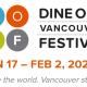 第18回『Dine Out Vancouver』1月17日―2月2日